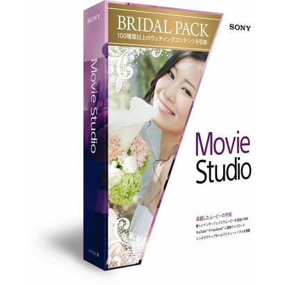 MOVIE STUDIO 13 ブライダルパック [Windowsソフト]