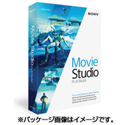 MOVIE STUDIO PLATINUM 13 優待版 [Windowsソフト]