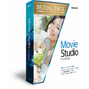 MOVIE STUDIO PLATINUM 13 ブライダルパック [Windowsソフト]