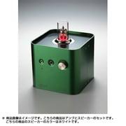 JADE SOLEIL-RADIUS90 OL-WH [アンプ+スピーカーセット AMPオリーブ/SPホワイト]