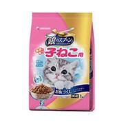 銀のスプーン健康に育つ子猫用 1kg