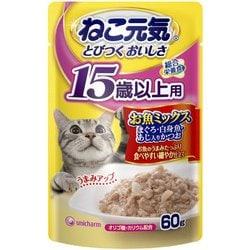 総合栄養食パウチ [成猫用 キャットフード 15歳以上用 お魚ミックス まぐろ 白身魚 あじ入りかつお 60g]