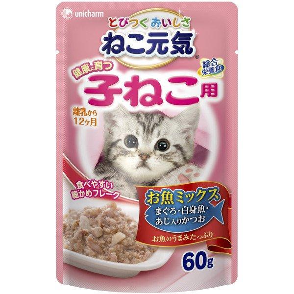 総合栄養食パウチ [幼猫用 キャットフード 健康に育つ子猫用 お魚ミックス まぐろ 白身魚 あじ入りかつお 12ヶ月まで 60g]