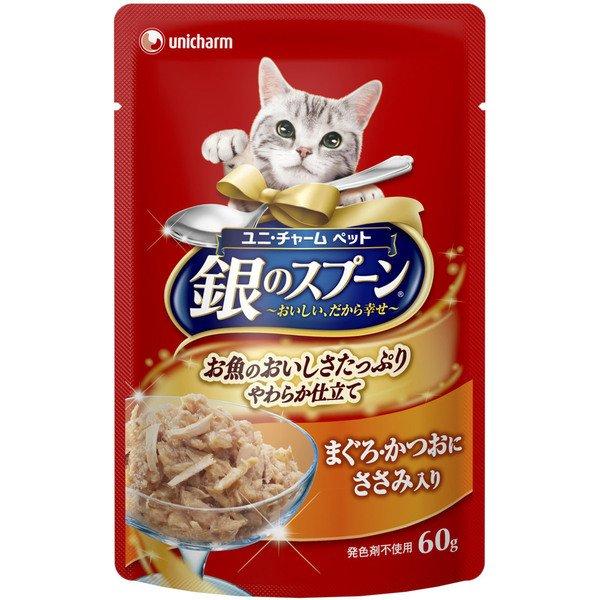 銀のスプーンパウチ [猫用 キャットフード まぐろ かつおにささみ入り 60g]