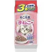 総合栄養食パウチ [幼猫用 キャットフード 健康に育つ子猫用 離乳~12ヶ月 まぐろ入りかつお 60g×3袋]