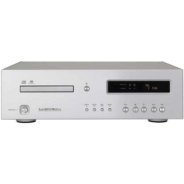 D-06u [CD/SACDプレーヤー ブラスターホワイト]
