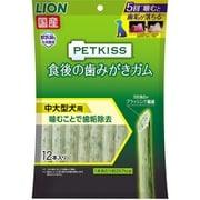 PETKISS 食後の歯みがきガム 中大型犬用