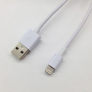 MUJ-220 [Lightningケーブル MFI認証 USB充電 同期ロングケーブル 2.2m ホワイト]