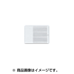 WT3003W [コスモシリーズワイド21 埋込トリプルスイッチハンドル ホワイト]