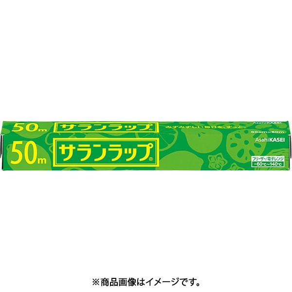 サランラップ 30cm×50m