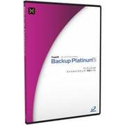 PowerX Backup Platinum 5 シングルライセンス [Windows]