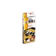 ポータブル囲碁十九路盤 ビッグサイズ Vol.2