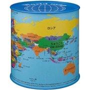 世界地図BANK [W115×D115×H117]