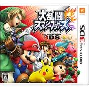 大乱闘スマッシュブラザーズ for Nintendo 3DS [3DSソフト]