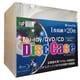 OA-RBCD1-20C [ブルーレイ DVD CDスリムケース (1枚収納 20パック) クリア]