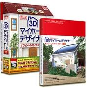 3Dマイホームデザイナー12 オフィシャルガイドブック付き [Windowsソフト]