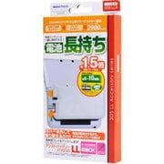 3WA1686 [3DSLL用 アシストバッテリーパック3DLL]