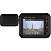 DRY-WiFi40c [ドライブレコーダー DRY-WiFiシリーズ]