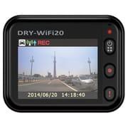 DRY-WiFi20c [ドライブレコーダー DRY-WiFiシリーズ]