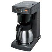 ET-550TD [業務用コーヒーマシン]