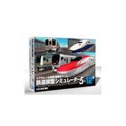 鉄道模型シュミレーター5-12+ [Windowsソフト]