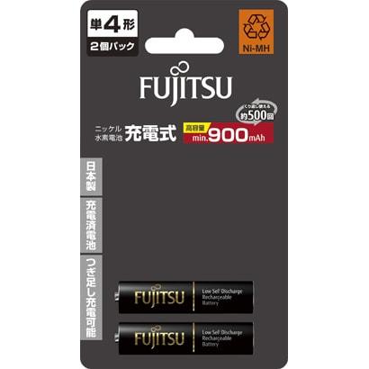 HR-4UTHC(2B) [充電池 単4形 高容量 900mAh 500回 2本]