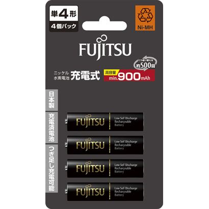 HR-4UTHC(4B) [充電池 単4形 高容量 900mAh 500回 4本]