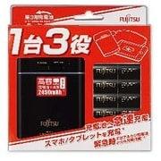 FSC341FX-B(FX)T [ニッケル水素急速充電器セット 単3形電池用 単3形ニッケル水素電池4本付 USBモバイル対応 高容量タイプ 最大4本まで充電可能]