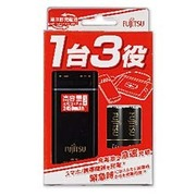 FSC321FX-B(FX)T [ニッケル水素急速充電器セット 単3形電池用 単3形ニッケル水素電池2本付 USBモバイル対応 高容量タイプ 最大2本まで充電可能]
