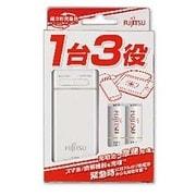 FSC322FX-W(FX)T [ニッケル水素急速充電器セット 単3形電池用 単3形ニッケル水素電池2本付 USBモバイル対応 最大2本まで充電可能 ホワイト]