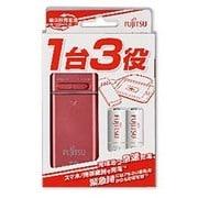 FSC322FX-P(FX)T [ニッケル水素急速充電器セット 単3形電池用 単3形ニッケル水素電池2本付 USBモバイル対応 最大2本まで充電可能 ピンク]