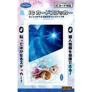 RT-DICSA/EC [ICカードステッカー アナと雪の女王 エルサ・カードデザイン]