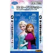 RT-DICSA/AE [ICカードステッカー アナと雪の女王 アナ・エルサ]