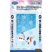 RT-DICSA/OC [ICカードステッカー アナと雪の女王 オラフ・カードデザイン]