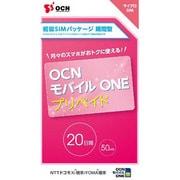 OCNモバイルONE プリペイド [期間型 microSIM]