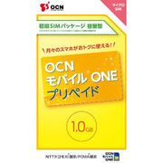 OCNモバイルONE プリペイド [容量型 microSIM]