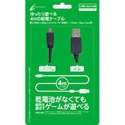 Xbox One用 USB2.0コントローラー給電ケーブル4m ブラック [Xbox One用]