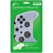 Xbox One用 コントローラーシリコンカバー クリアホワイト [Xbox One用]