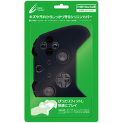 Xbox One用 コントローラーシリコンカバー クリアブラック [Xbox One用]