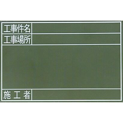 77329 [黒板 木製 GS 30×45cm]