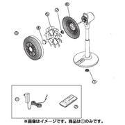 112050 [コアンダエア(COANDA AIR)用アダプター EF-CH60]