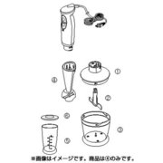 400136 [チョッパー付ハンディーブレンダー用アタッチメント]