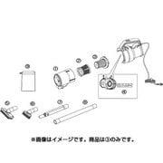 735251 [パワーハンディークリーナー ハンディージェットサイクロンEX用プリーツフィルター]