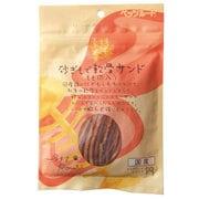 素材メモ 砂ぎもで軟骨サンド もも肉入り 50g