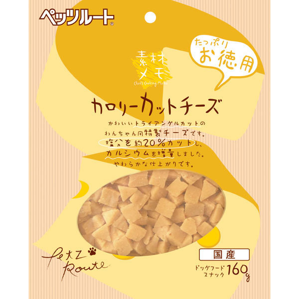 素材メモ カロリーカットチーズ お徳用 160g