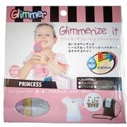 グリマライズイット プリンセス