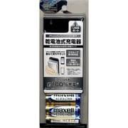 RBBA040 [iPhone5s/5c/5/iPod専用 乾電池式充電器 単三形6本使用大容量タイプ ブラック]