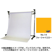 BPS-2711 [No.14 フォーシャイエロー 2.72x11m]