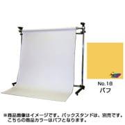 BPS-2711 [No.18 バフ 2.72×11m]