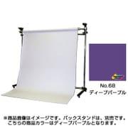 BPS-2711 [No.68 ディープパープル 2.72x11m]